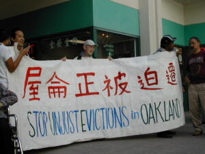 pac ren stop eviction 2003