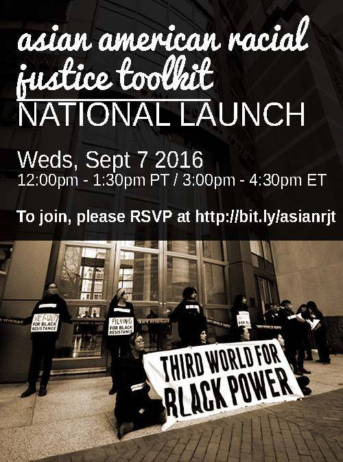 Asian American Racial Justice Toolkit National Launch